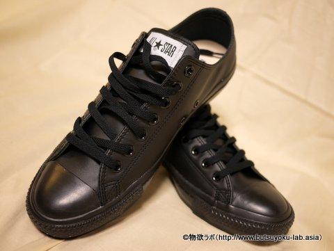 コンバース ブラックモノクローム 1C049