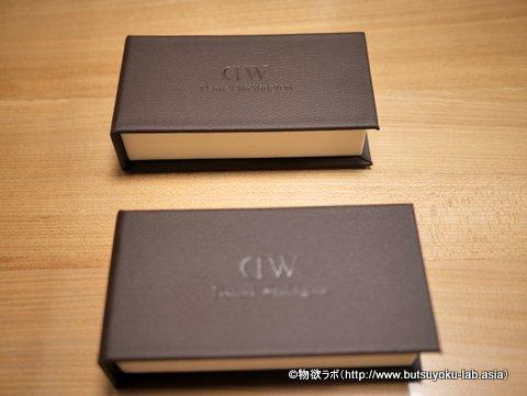 ダニエルウェリントンの正規品と並行輸入品の箱の写真