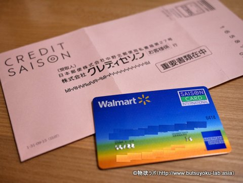 家族カードを申し込むにはどうすれば良いでしょう …