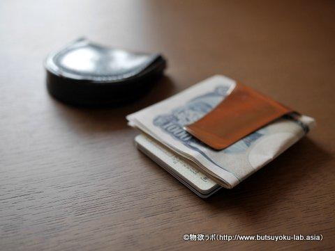 STORUS(ストラス) スマートマネークリップとコインケース