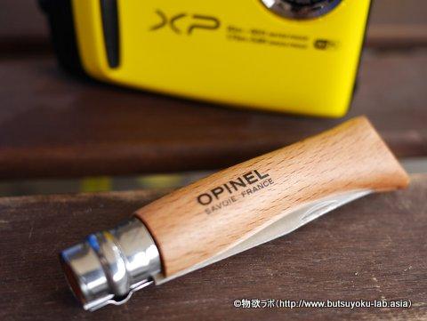 オピネルナイフ/OPINELの#7の画像