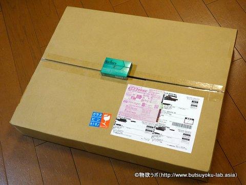 CABIN ZERO キャビンゼロ 44Lを通販の梱包
