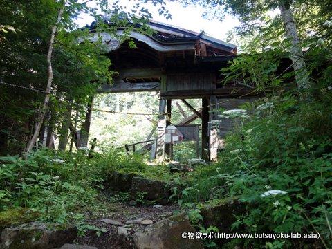 富士御室浅間神社 奥宮入口