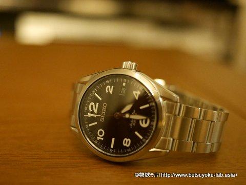 SARG009 ブログ