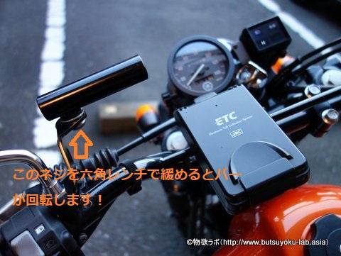 ハリケーン バイクハンドル クランプバーをTW225に付けた画像