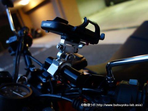TW225にデイトナ(DAYTONA) バイク用スマートフォンホルダー 79351を付けた画像