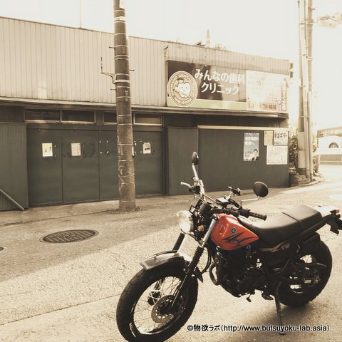 Yamaha_tw225