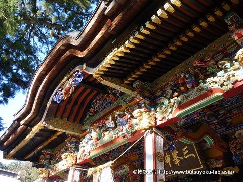 三峯神社 拝殿の画像