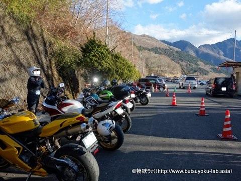 三峯神社 駐車場手前の画像