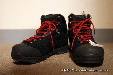 コロンビア スティーンズサミット アウトドライ 登山靴