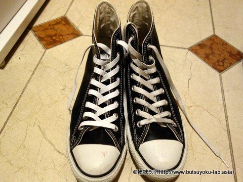 伸びる靴ひもモヒートをコンバースハイカットに付けた画像①
