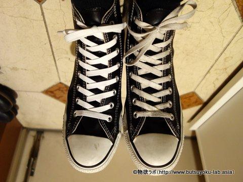 伸びる靴ひもモヒートをコンバースハイカットに付けた画像②