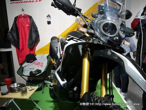 ホンダ CRF250RALLY