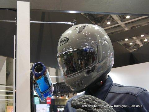 アライヘルメットのXDの東単モデル