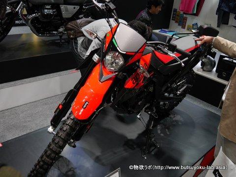 アプリリア「RX125」