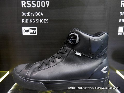 RSタイチ 「RSS009 OutDry BOA RIDING SHOES」ブラック