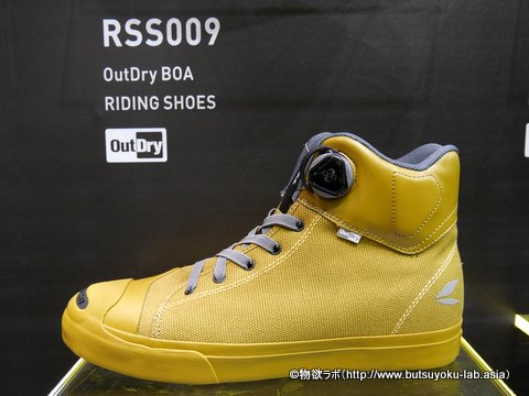 RSタイチ 「RSS009 OutDry BOA RIDING SHOES」タン