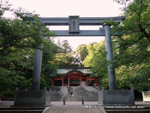香取神社 鳥居