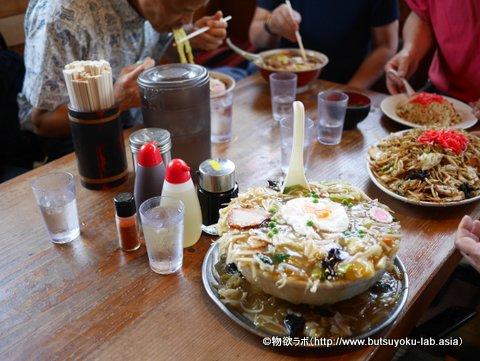お食事処 ぼんちの中華丼、焼きそば、チャーハンとラーメン