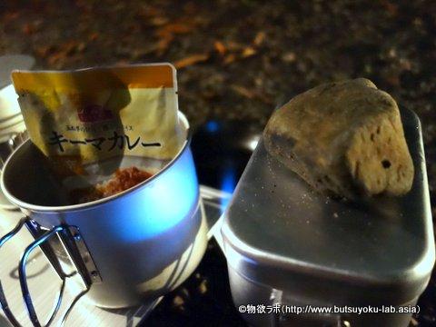 キーマカレーのレトルトを温めながらメスティンでコメを炊いている様子