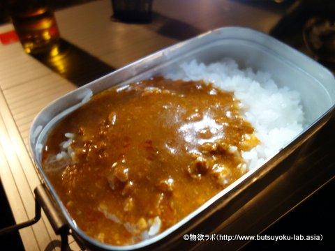メスティンで炊いた米にキーマカレーのルーをかけた様子