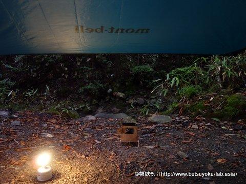 道志の森キャンプ場でスノピ「天」とユニフレーム「ネイチャーストーブ」を使っている様子