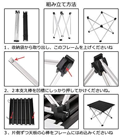 Linkax アルミ製 アウトドアテーブルの詳細説明