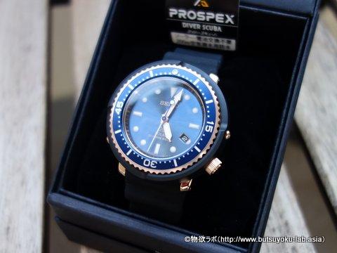 セイコープロスペックス(SEIKO PROSPEX)STBR008